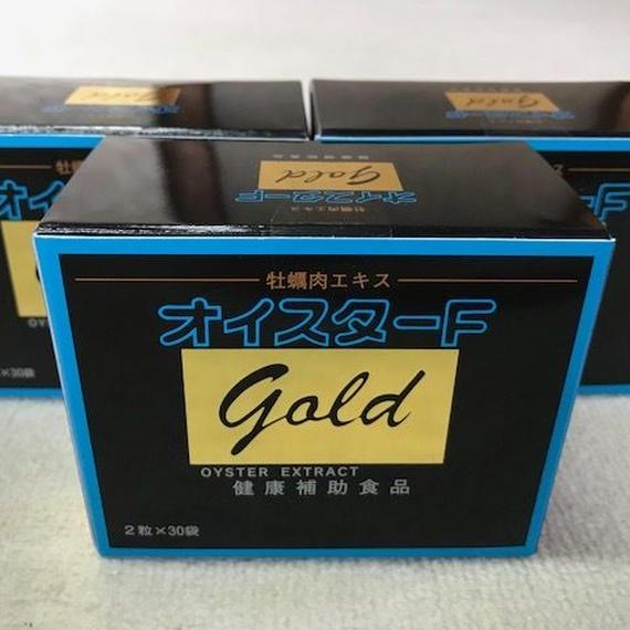 【定期便(1ヶ月毎)】オイスターFゴールド3箱セット