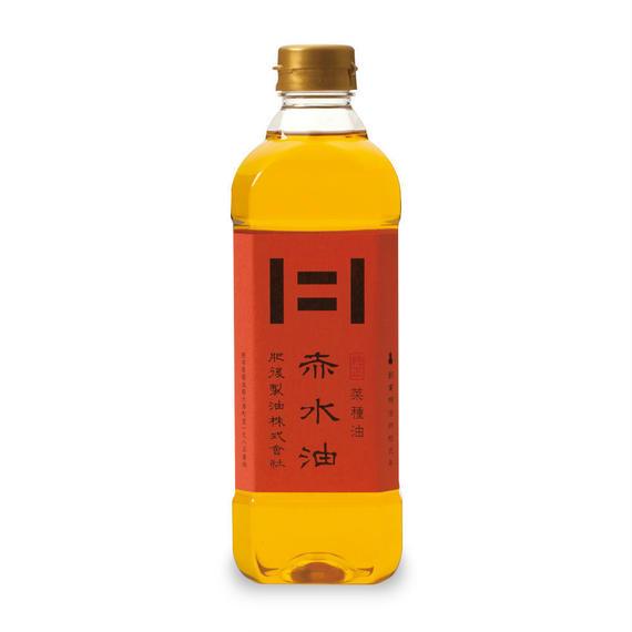 純正菜種赤水油(600g)|保存性と耐熱性に優れたビタミンEが多く含んでおり熱に強い油です!