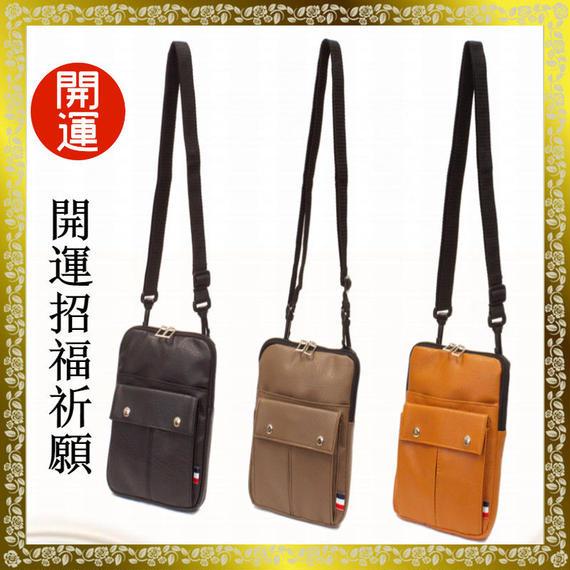 是非、一つは持っていてほしいオススメのバッグ【男女兼用】選べる3色 開運招福・金運上昇祈願!2WAY!チョーク&ショルダーバッグ