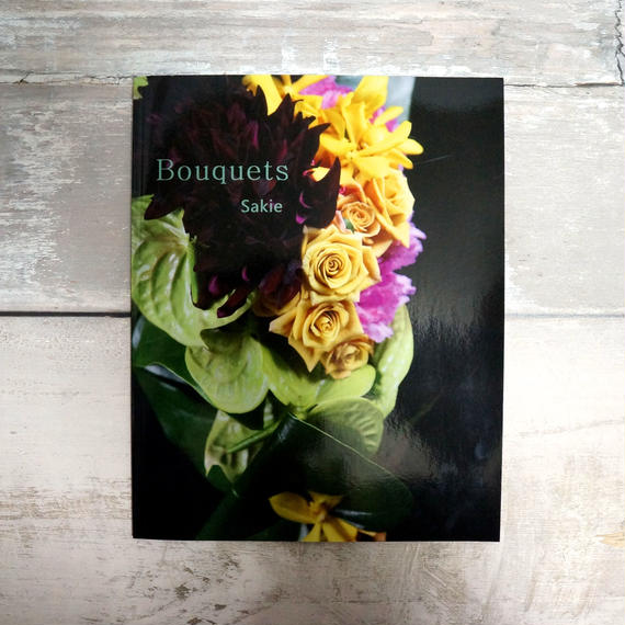 Photo Book 『 Bouquets by Sakie 』soft type