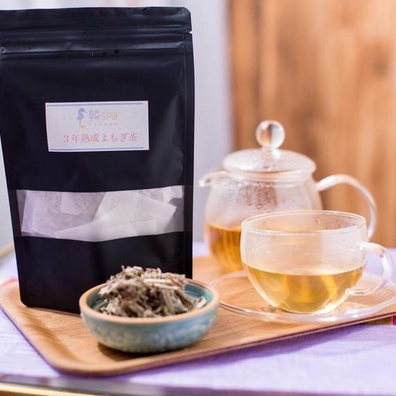 三年熟成よもぎ茶(ティーパックタイプ)