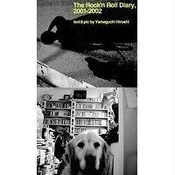 【BOOK/HWBK-004】The Rock'n Roll Diary,2001-2002
