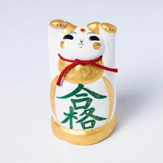 合格招き猫 - Goukaku maneki neko