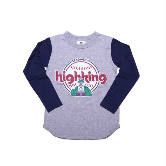 ball park  long sleeve (90cm~120cm)