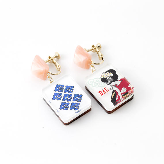 MIRAGE EARRING(Pink)