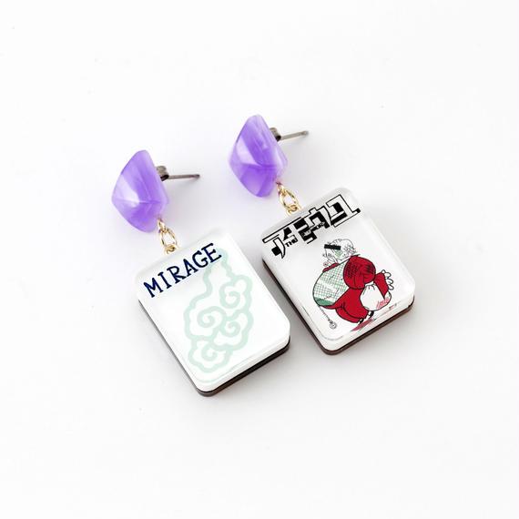 MIRAGE PIERCE(Purple)