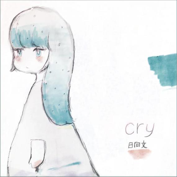 album [ cry ]