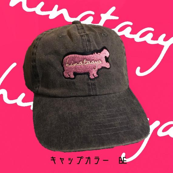 【先行受注販売】HINASTE コットンキャップ【2/9 22:00〜2/17 23:59】