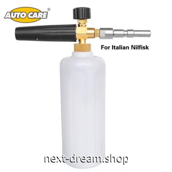 フォームランス フォームガン Nilfisk Kew  高圧洗浄 泡洗車 メンテナンス 掃除   新品送料込 m00457