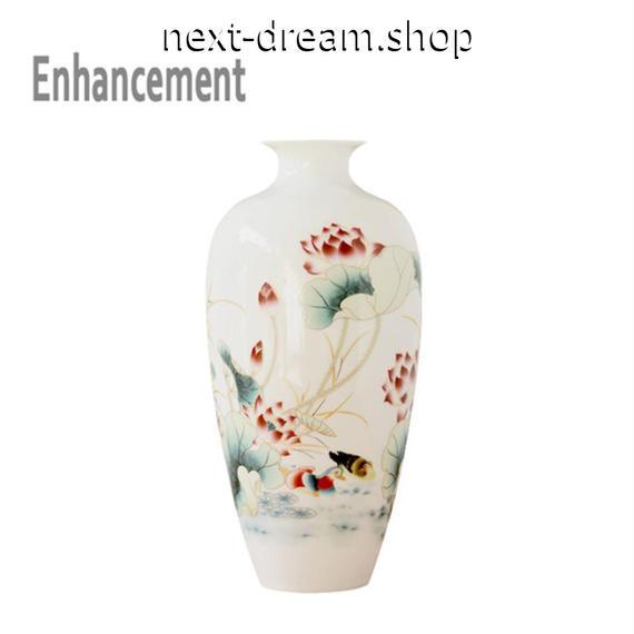 新品送料込  花瓶 磁器 梅の花 水墨画 アンティーク ヴィンテージ 高級装飾 ホームインテリア 贈り物  m00534