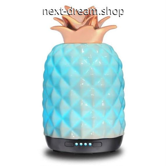 加湿器 超音波式 空気清浄機 セラミック LED パイナップル  乾燥・肌荒れ・風邪・花粉症予防  オフィス インテリア  m01339