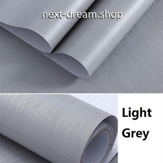 壁紙 60×500cm 無地ストライプ 灰色 ライトグレー DIY リフォーム インテリア 部屋/リビング/家具にも 防水PVC h04198