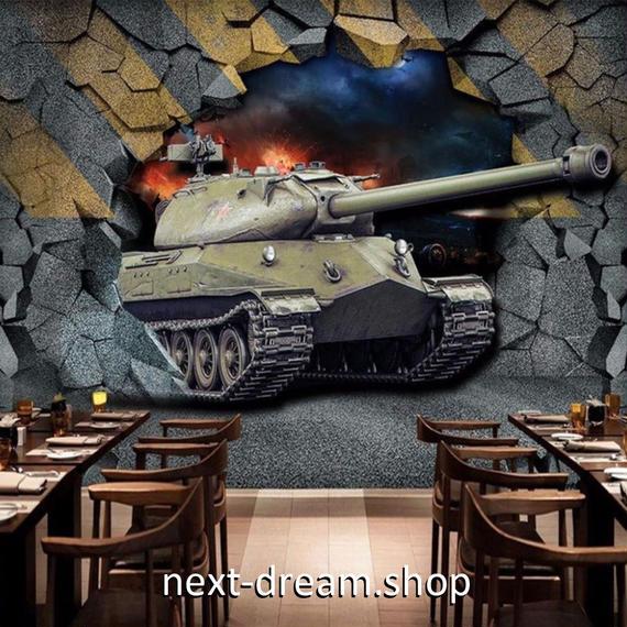 3D 壁紙 1ピース 1㎡ 立体アート 戦車 岩の壁 DIY リフォーム インテリア 部屋 寝室 防湿 防音 h03261