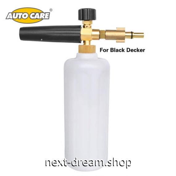 フォームランス Black Decker  高圧洗浄 泡洗車 メンテナンス 掃除   新品送料込 m00453