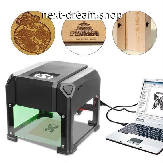 レーザー彫刻機 2000メガワット 80x80mm DIY  ロゴメイカー 印鑑制作 CNCレーザー加工機 新品送料込 m00225