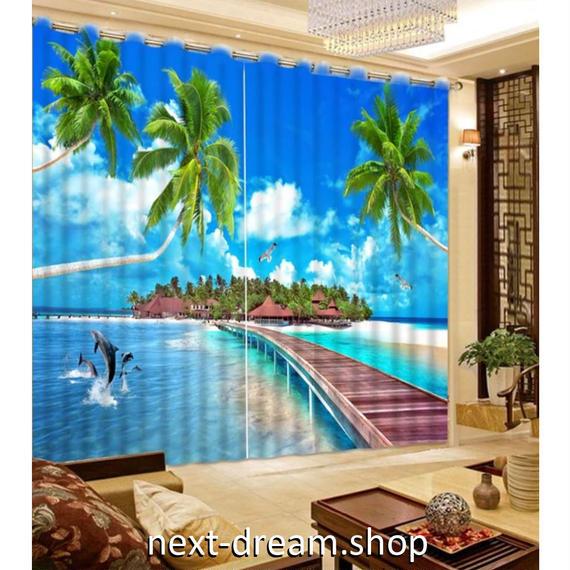 3D 遮光カーテン 203×213cm サイズ多数◎ 青い空 海 ビーチ 桟橋 DIY おしゃれ 模様替 リビング 子供部屋 サロン 店舗用  m01868