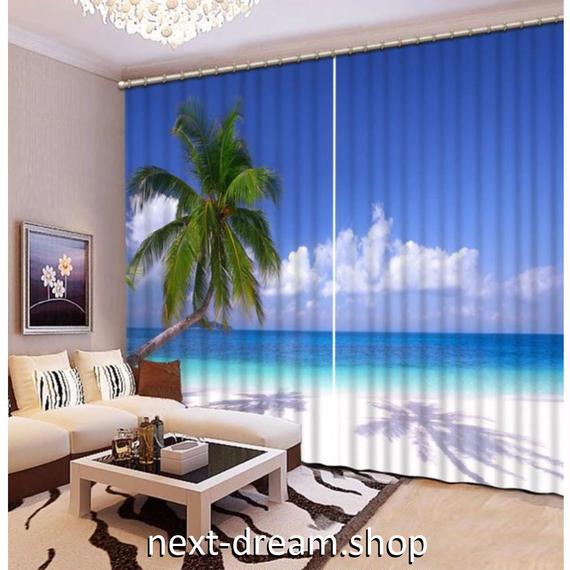 3D 遮光カーテン 203×213cm サイズ多数◎ ビーチ 青い海 白い砂浜 DIY おしゃれ 模様替 リビング 子供部屋 サロン 店舗用  m01870