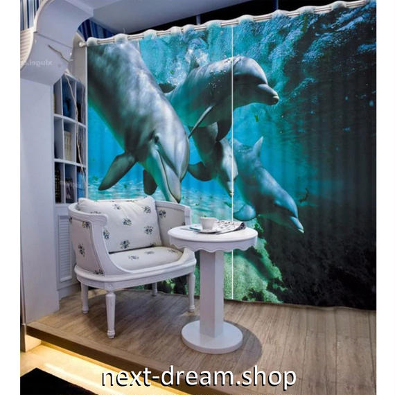 3D 遮光カーテン 203×213cm サイズ多数◎ いるか 海中 自然 DIY おしゃれ 模様替 リビング 子供部屋 サロン 店舗用  m01857