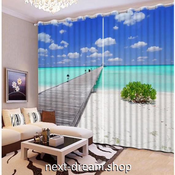 3D 遮光カーテン 203×213cm サイズ多数◎ 青い海 木製桟橋 リゾート DIY おしゃれ 模様替 リビング 子供部屋 サロン 店舗用  m01861