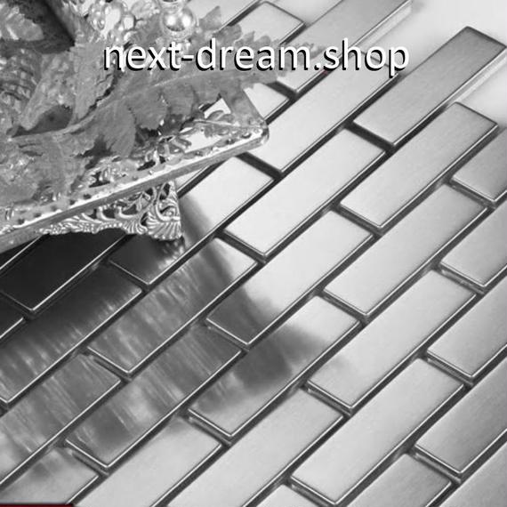 3D壁紙 31.8×26.4cm 11枚セット 長方形タイル 銀 レンガ風 DIY リフォーム インテリア 部屋/キッチン/トイレにも h04389