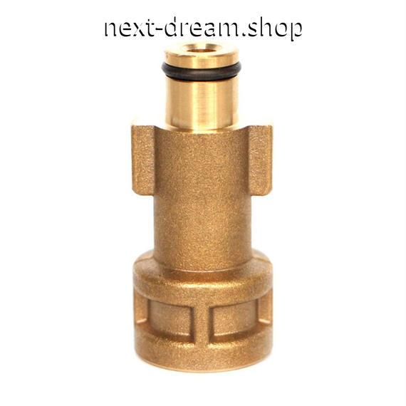 アダプター フォームランス用  真鍮 Bosch 高圧洗浄 洗車 メンテナンス 掃除   新品送料込 m00449