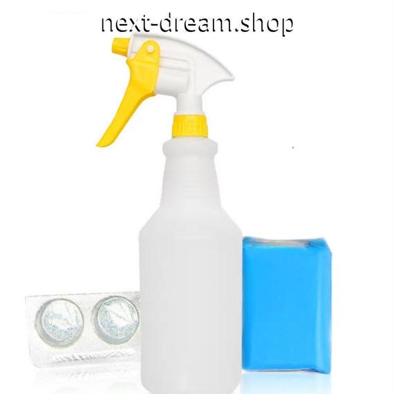 スプレーボトル マジックスポンジ タオル グローブ セット商品  洗車 メンテナンス 掃除などに   新品送料込 m00428