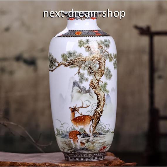 新品送料込   花瓶 セラミック ヴィンテージ 装飾 ホームインテリア ディスプレイ  m00525