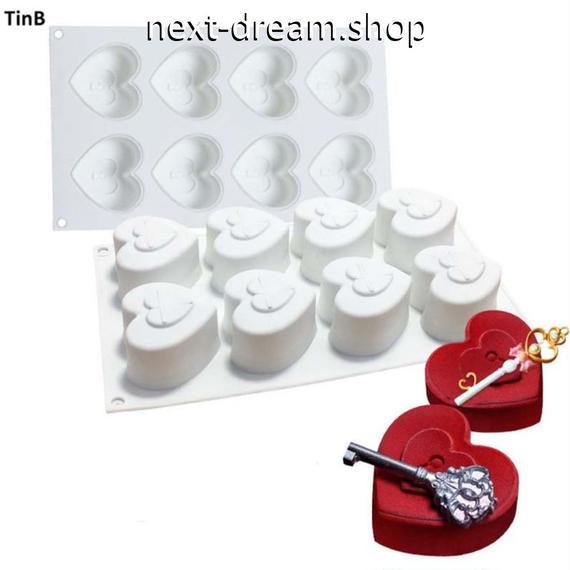 新品送料込  型 3D 耐熱 シリコントレー キャビティ 手作りチョコ ケーキ デコ  ハート型 鍵穴  誕生日会 バレンタイン  m01086
