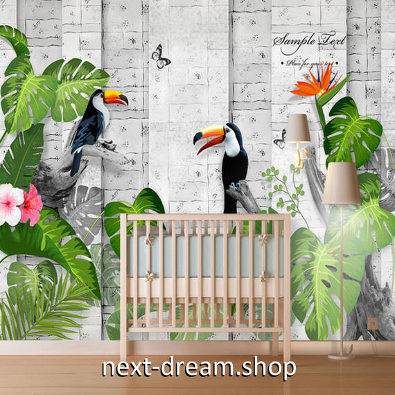 3D 壁紙 1ピース 1㎡ トゥカン 鳥 ハイビスカス 草 DIY リフォーム インテリア 部屋 寝室 防湿 防音 h03209
