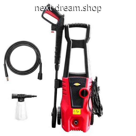 高圧洗浄機 洗車機 1400w  スプレーガン ボトル セット 自宅 メンテナンス パワフル   新品送料込 m00438