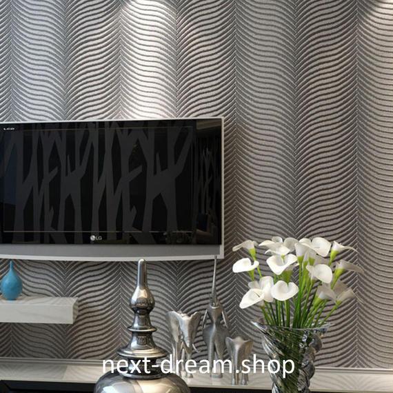 3D 壁紙 53×1000㎝ アート ストライプ DIY 不織布 カビ対策 防湿 防水 吸音 インテリア 寝室 リビング h02106