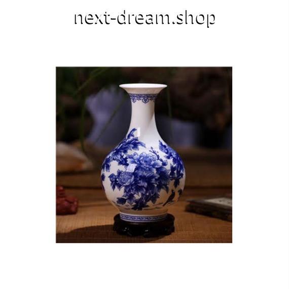 新品送料込  花瓶 磁器 壺 青×白 水墨画 アンティーク ヴィンテージ 高級装飾 ホームインテリア 贈り物  m00545