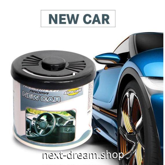 車 フレグランス 香水 空気清浄 芳香剤 消臭剤 アロマ 置物 お洒落 カーインテリア   新品送料込 m00470