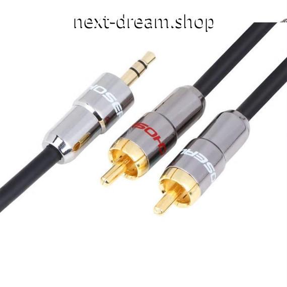 新品送料込 オーディオケーブル RCA 1メートル Aux ラップトップ テレビ DVD 携帯電話 MP3  m00770