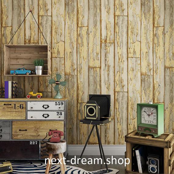 3D 壁紙 53×1000㎝ レトロ 木造デザイン PVC 防水 カビ対策 おしゃれクロス インテリア 装飾 寝室 リビング h01848