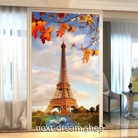 3D 壁紙 玄関用 1ピース 1㎡ パリの鉄塔 エッフェル塔 白鳥 インテリア 装飾 部屋 耐水 防湿 耐衝撃 騒音吸収 h02732