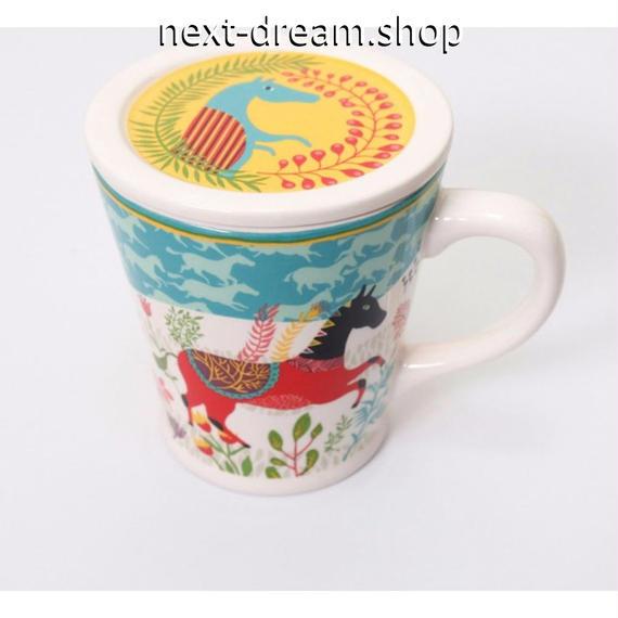 新品送料込 マグカップ 蓋付 セラミック 食器 馬 ヨーロッパ農村スタイル 海外 高級 おしゃれ お茶 コーヒー ココア 00831