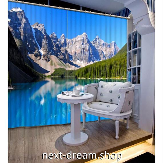3D 遮光カーテン 203×213cm サイズ多数◎ 雪山 湖 海外 自然 DIY おしゃれ 模様替 子供部屋 オフィス 店舗用  m01808