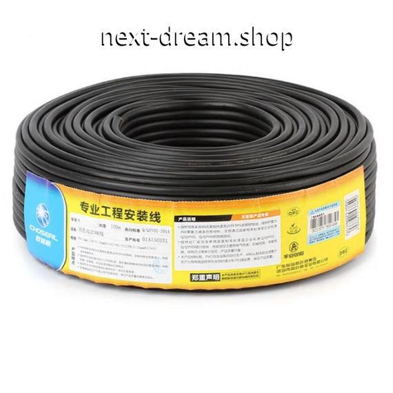 新品送料込 オーディオケーブル 5メートル 2core 96メッシュ カラオケ スピーカー マイク 黒  m00767