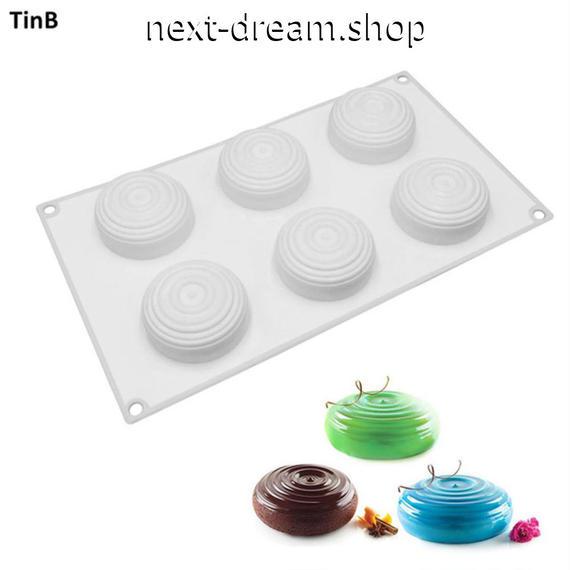 新品送料込  型 3D 耐熱 シリコントレー キャビティ 手作りチョコ ケーキ デコ  ぐるぐる 螺旋型  誕生日会 バレンタイン  m01085