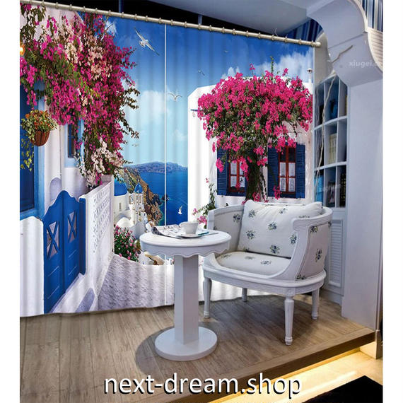 3D 遮光カーテン 203×213cm サイズ多数◎ スペイン風 白壁 ピンクの花 DIY おしゃれ 模様替 子供部屋 オフィス 店舗用  m01786