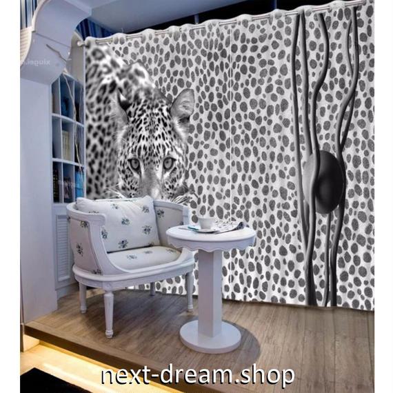 3D 遮光カーテン 203×213cm サイズ多数◎ 斑点 豹柄 動物 白黒 DIY おしゃれ 模様替 リビング 子供部屋 サロン 店舗用  m01893