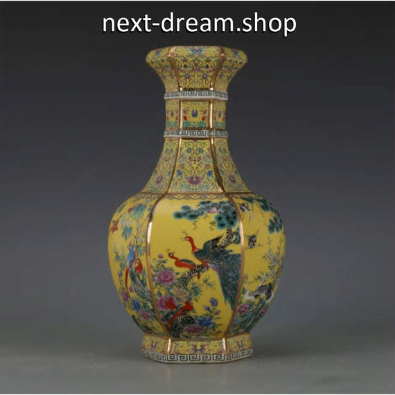 新品送料込  花瓶 磁器 孔雀 柄模様 アンティーク ヴィンテージ 高級装飾 ホームインテリア 贈り物  m00540