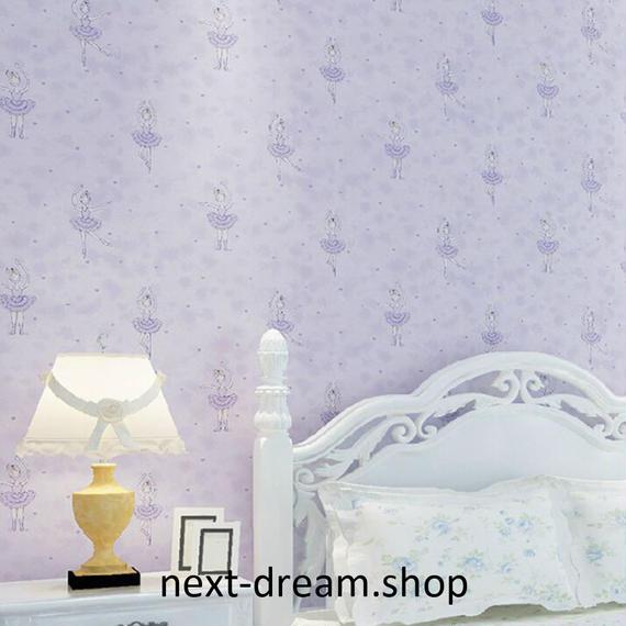3D 壁紙 53×1000㎝ 子供部屋 バレエガール DIY 不織布 カビ対策 防湿 防水 吸音 インテリア 寝室 リビング h02030