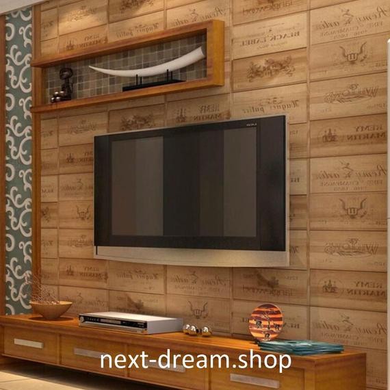 3D 壁紙 53×1000㎝ ウッド コルク 木板 PVC 防水 カビ対策 おしゃれクロス インテリア 装飾 寝室 リビング h01824