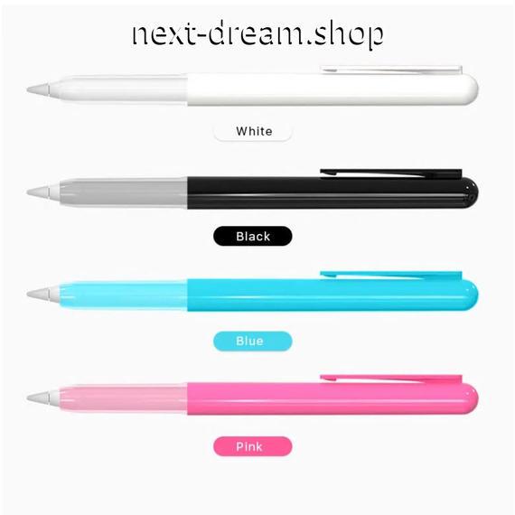 新品送料込 タッチペン APPLE iPad Pro 9.7 10.5 12.9 タブレット用 鉛筆ペン m00799
