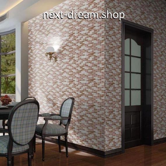 3D壁紙 30.2×32.2cm 11枚セット レンガ ピンクブラウン ステンレス DIY リフォーム インテリア 部屋/キッチン/トイレにも h04373