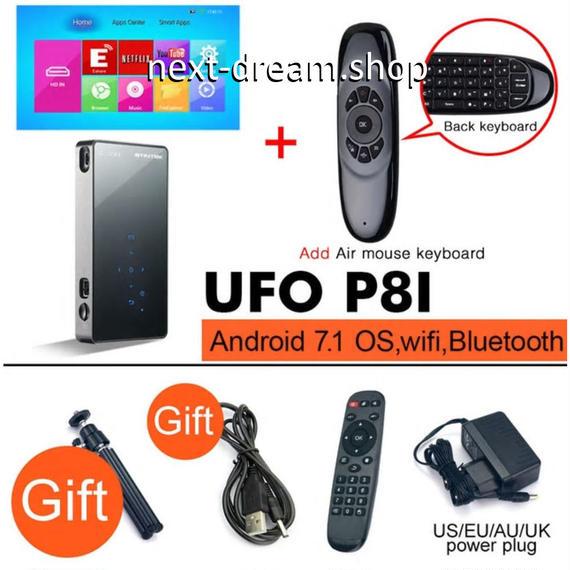 新品送料込   プロジェクター接続 ピコポケット ポータブルマイクロレーザー WIFI Bluetooth ミニ DIP m00517