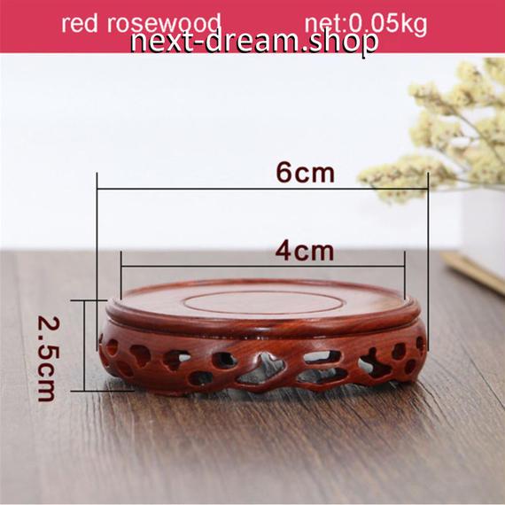 新品送料込  花瓶ベース 木製 彫刻 ヴィンテージ サイズ多数 高級装飾 ホームインテリア 贈り物  m00531