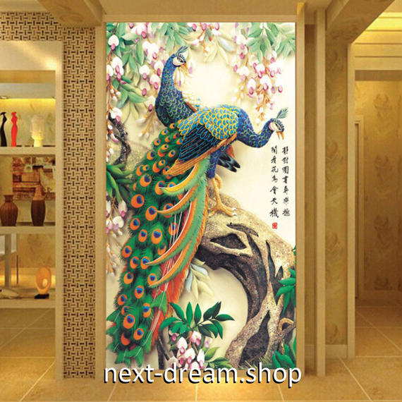 3D 壁紙 玄関用 1ピース 1㎡ 胡蝶蘭 孔雀 漢字入り インテリア 装飾 部屋 耐水 防湿 耐衝撃 騒音吸収 h02742
